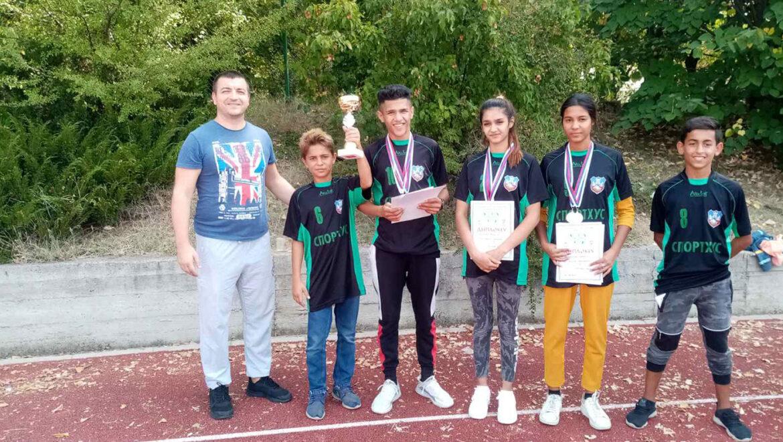Регионално такмичење у Атлетици